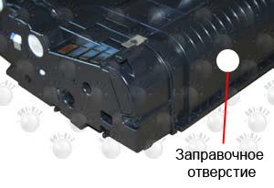 Hp 8543x инструкция по заправке