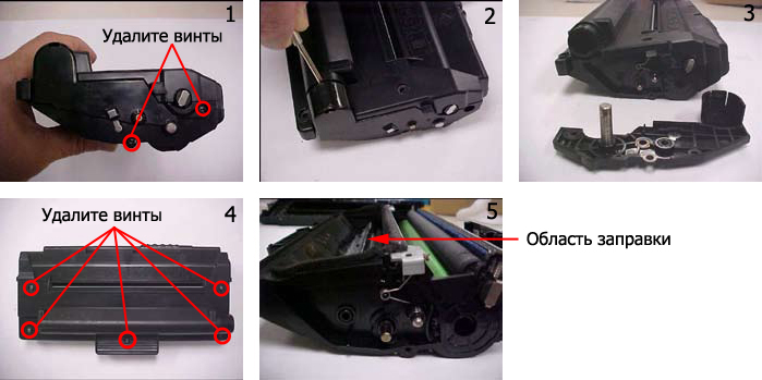 инструкция заправки scx-d4200a