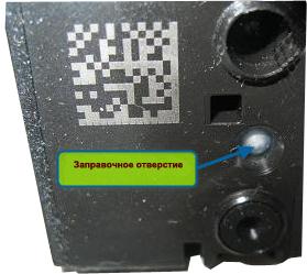 Чем заправлять HP 95 XL и HP 951XL? - Форум по СНПЧ