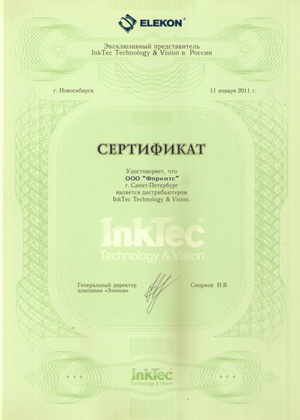 sertifikat-13
