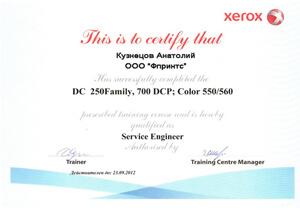 sertifikat-16